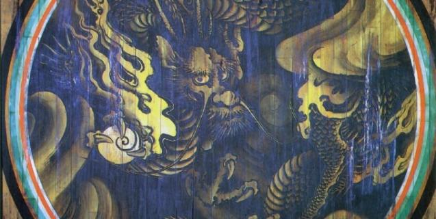 南禅寺 法堂天井 雲龍図