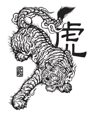 虎の画像 p1_1