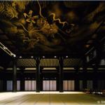 加山又造 大本堂天井画「墨龍」