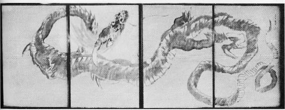 長沢芦雪の画像 p1_2