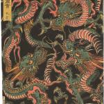 渓斎英泉 禽獣蟲魚図会 &amp&#59;#34412&#59&#59;龍(ミヅチ) 1825年