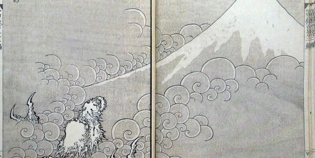 葛飾北斎 登龍の不二図