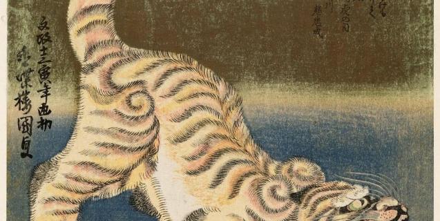 歌川国貞 虎図 1830年