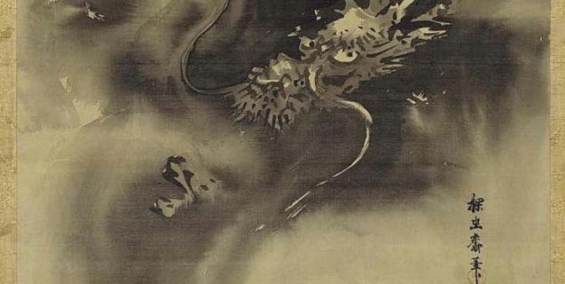 狩野探幽 雲龍図