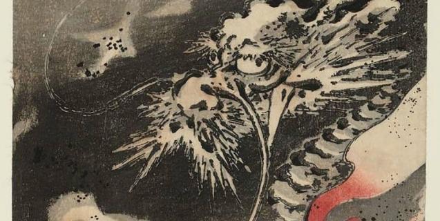 歌川広重 雲竜