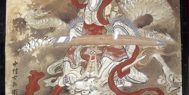 龍に乗る弁才天図
