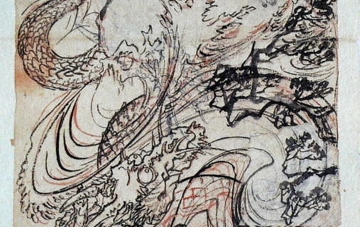 河鍋暁斎の画像 p1_9