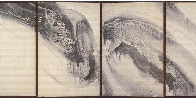 長澤芦雪 龍図襖
