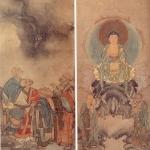 釈迦羅漢図