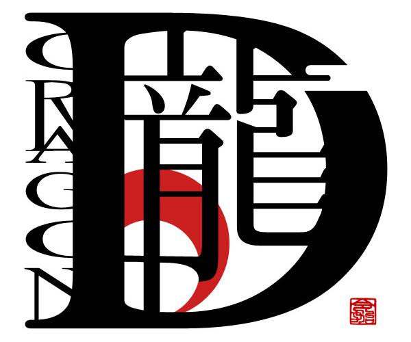 龍 DRAGON ロゴ