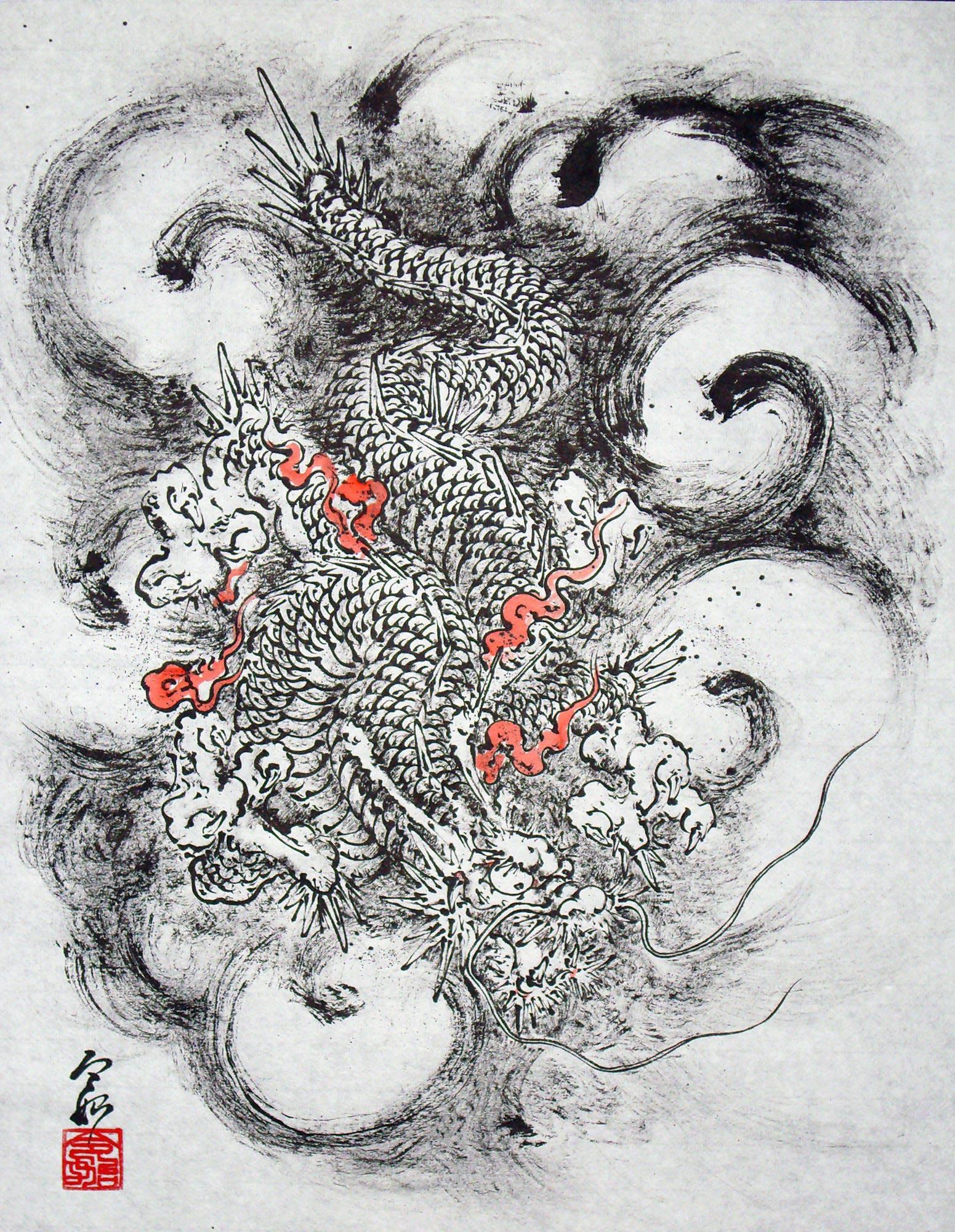 龍の画像 p1_4