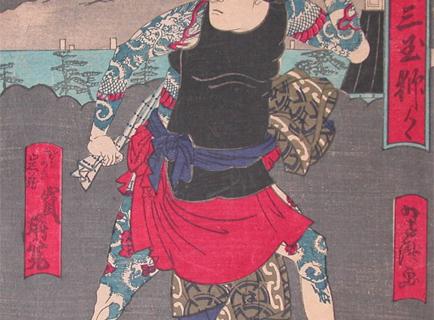 Yoshitaki