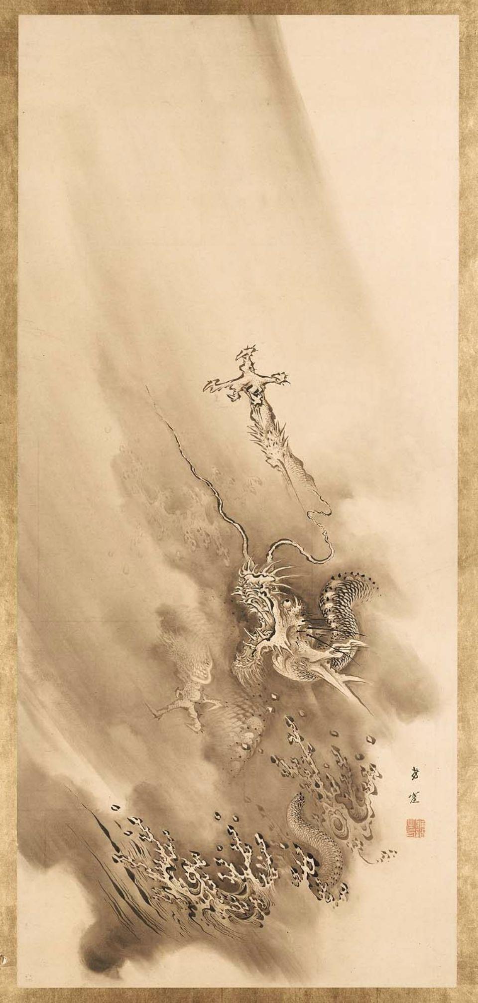 狩野芳崖の画像 p1_12