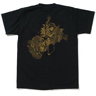 Tシャツデザイン完成!
