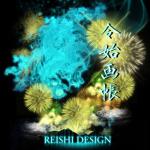 Webデザイン用画像作成してみました。