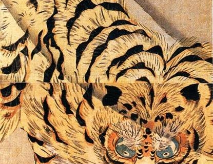 歌川国芳 竹に虎図