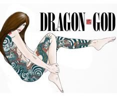 Dragon tattoo 龍の刺青 後編