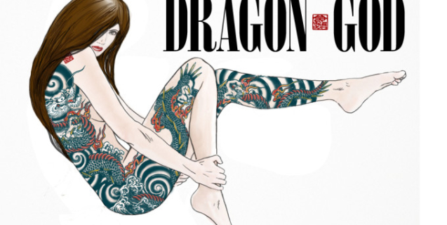 Doragon Tattoo