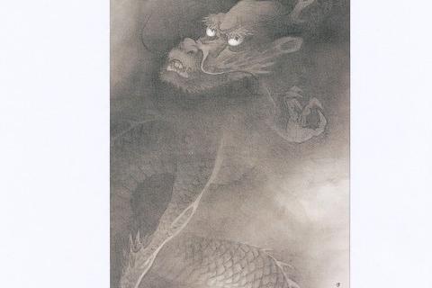 円山応挙 龍唫起雲図
