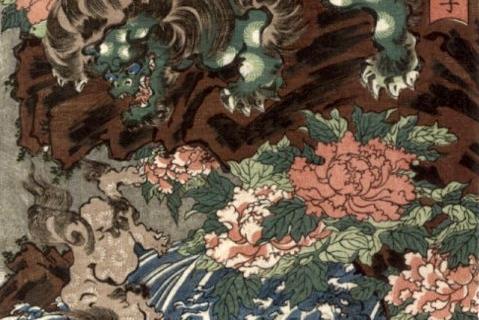 歌川国芳 會獣圖絵