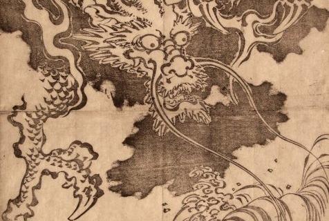 歌川国芳 龍