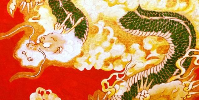 #龍 #dragon