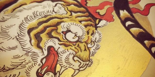 #tiger #tigertattoo #虎今回はゴールドの背景と虎にも色を入れてみました。