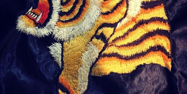 #tiger #虎 #刺繍 #和柄  #虎の練習 #embroidery