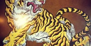 虎完了!#phoenix #japanesephoenix #鳳凰 #dragon#tigeranddragon #龍 #龍虎#竜 #竜虎 #tiger #虎 #唐獅子 #karajishi #lion #japaneselion #和柄#japanesetraditional #和風 #japanesestyle #刺繍#embroidery #tattoo #刺青